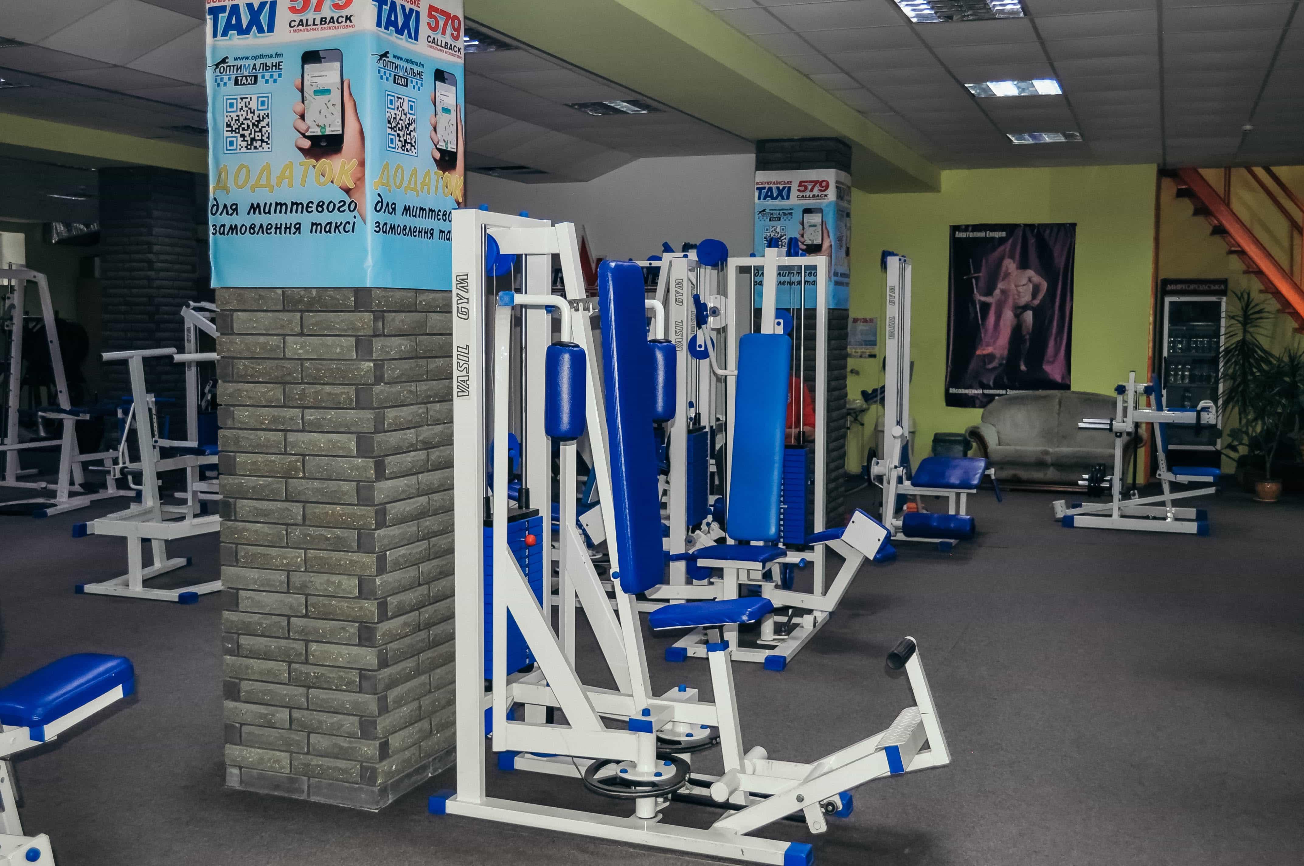 спортзал Запорожье